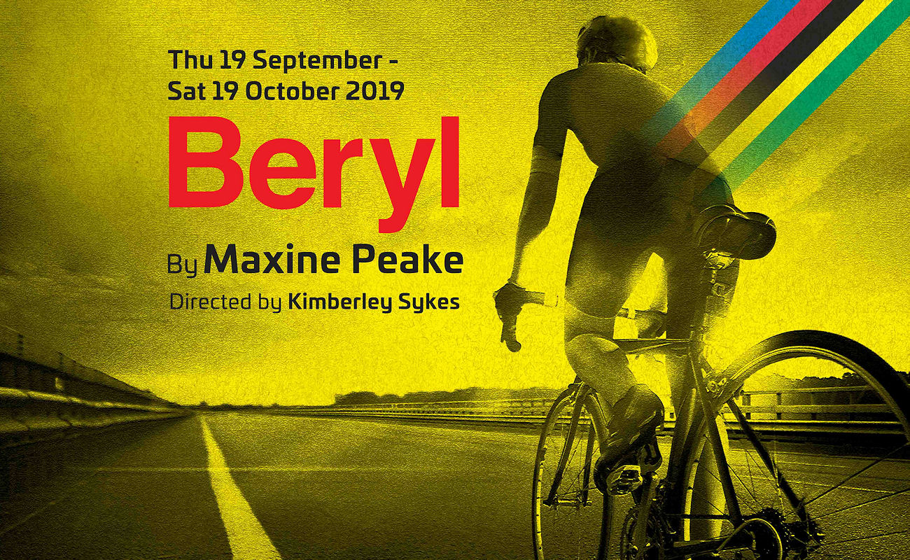 Ticket Offers in Manchester - Beryl